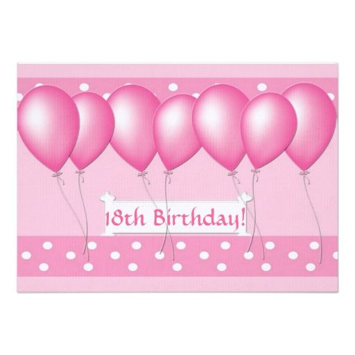 1000+ Images About Balloon Birthday Invitations On