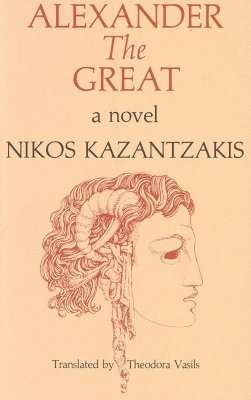 Alexander The Great by The Last Temptation of Christ author Nikos Kazantzakis