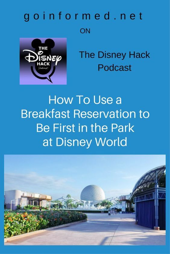 Disney World touring tips and park hack: Podcast discussion of how to use a breakfast reservation to be first in the park at Disney World. via @goinformednet