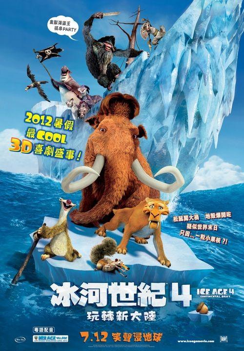 Ice Age: Continental Drift 【 FuII • Movie • Streaming