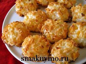 Классическое кокосовое печенье Макарун