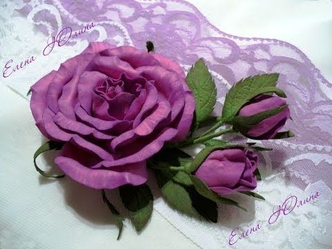 """Мастер-класс """"Как сделать нежную и красивую розу из фоамирана всего за 15 минут?"""" - YouTube"""