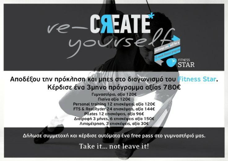 Διαγωνισμός του Fitness Star με δώρο ένα τρίμηνο πρόγραμμα γυμναστικής,http://www.diagonismoidwra.gr/?p=10025