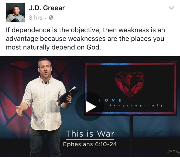 This sermon is a must watch for all families, as we know that since we bear the image of God, we are detested by Satan and his demons.  Spiritual warfare is necessary to protect what is yours though Jesus.