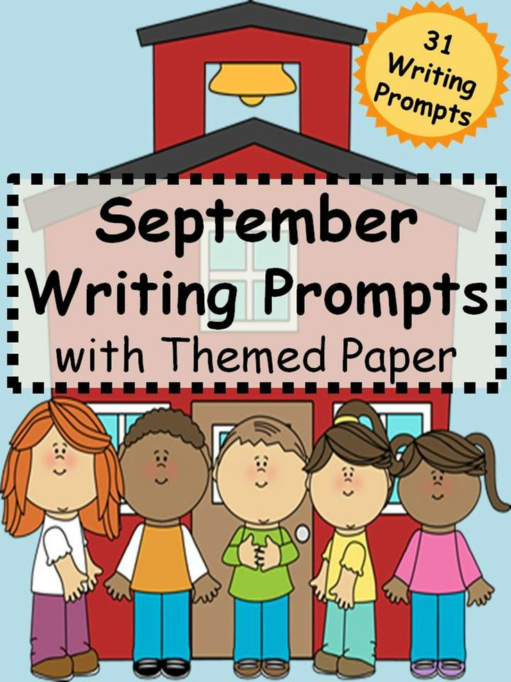 31 thought provoking and relevant writing prompts on printer-friendly themed paper! Either copy individual pages or run it off as a packet for the entire month! Each prompt is related to the month of September and the topics that are most common at this time of the school year. Teachers and teaching tools