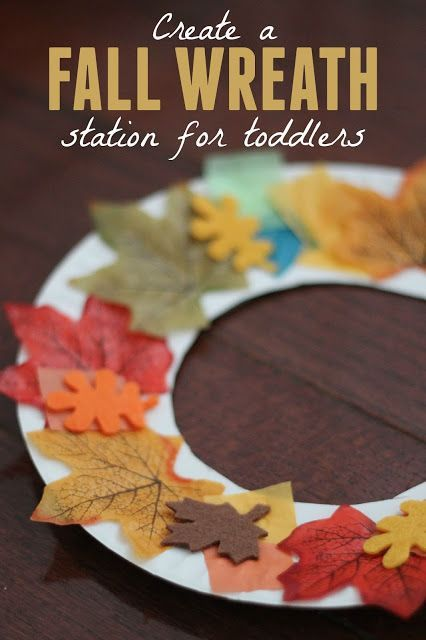 Go on a nature walk, collect fall leaves, and have your toddler create their own simple fall wreath