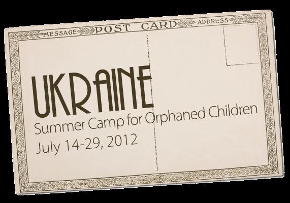 Ukraine  July 14-29