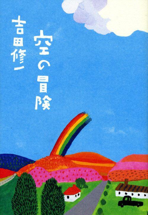 hiroyuki-izutsu