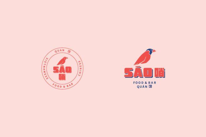 SÁO哨 : branding for ...