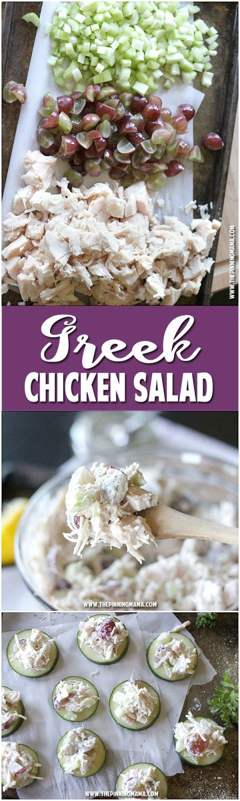 Greek Chicken Salad Recipe (Paleo, Whole30 Compliant)