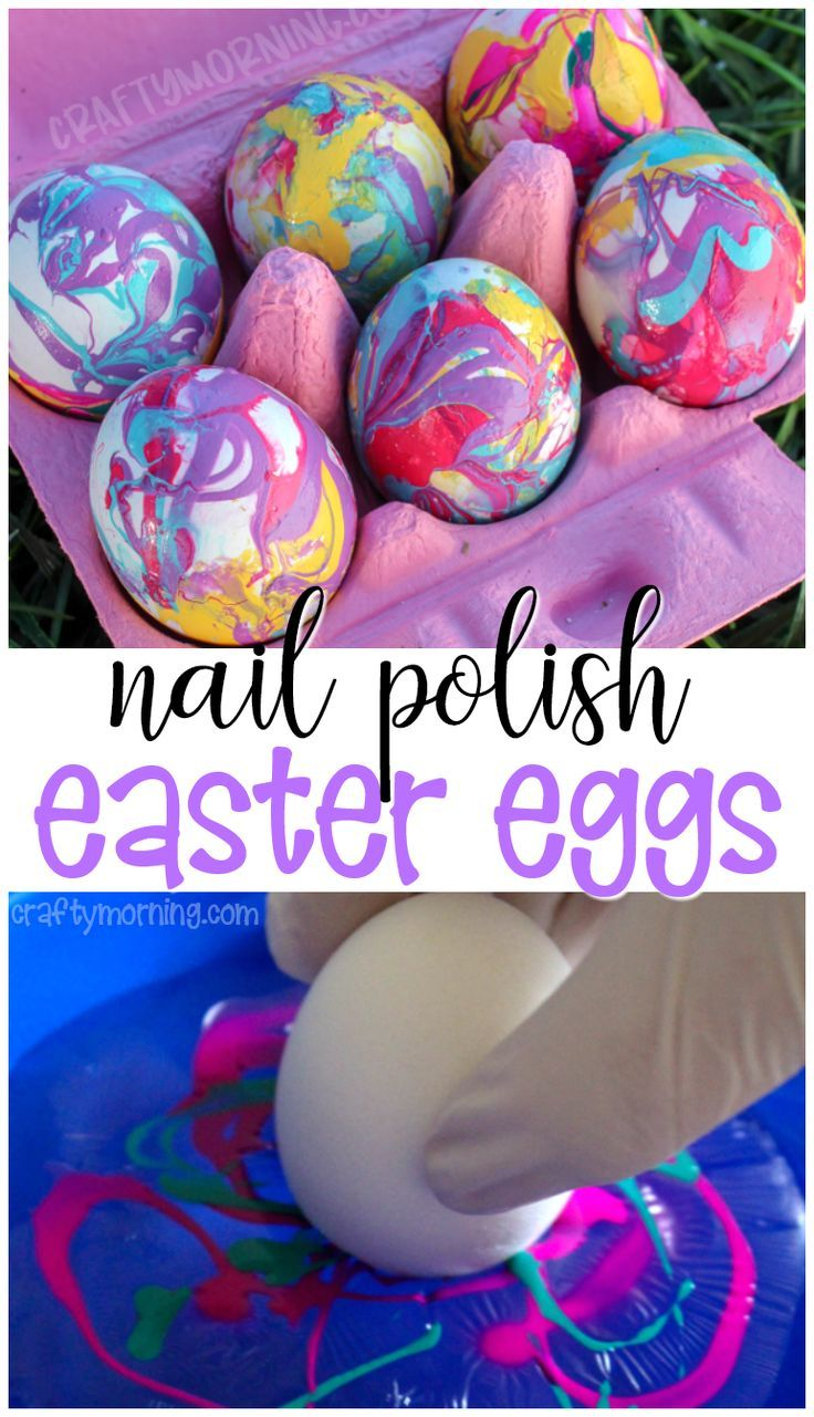 Nail Polish Marbled Easter Eggs Fun Unique Colorful Easter Egg