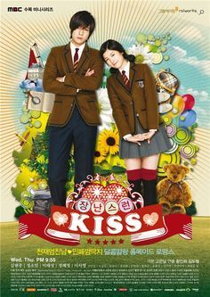 "Playful Kiss ""Mischievous Kiss"" is a romantic-comedy covering the romance between Baek Seung-Jo (Kim Hyun-Joong), an arrogant young man with a genius IQ, and Oh Ha-Ni (Jung So-Min), a ditzy young woman who gets poor grades, but whose heart is as powerful as Seung-Jo's mind.  The series is based off from a Taiwanese drama and a Japanese manga book. It is call ""It Started With a Kiss."" It is about a girl in F class that falls in love with an A class boy.                          RATING 4 OUT…"
