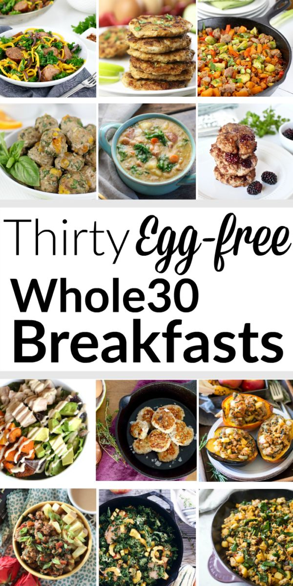 Thirty Egg-free Whole30 Breakfasts | whole30 breakfast recipes | egg free breakfast ideas | healthy breakfast recipes | whole30 recipe ideas | egg free breakfast recipes || The Real Food Dietitians #eggfreebreakfast #whole30breakfast #healthybreakfast