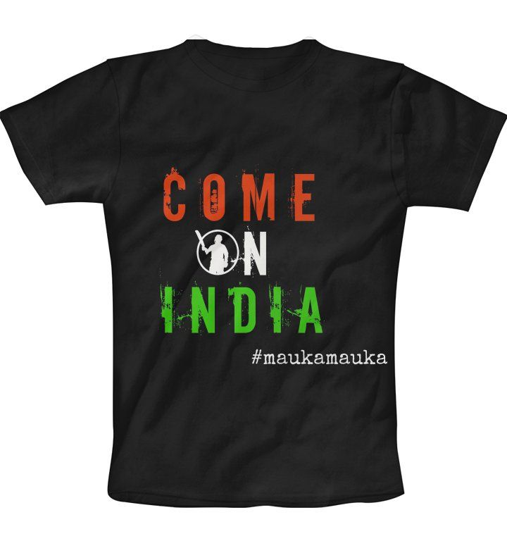 come on india T-Shirt