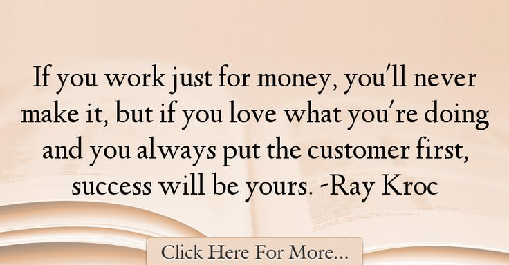 Ray Kroc Quotes About Money - 47550