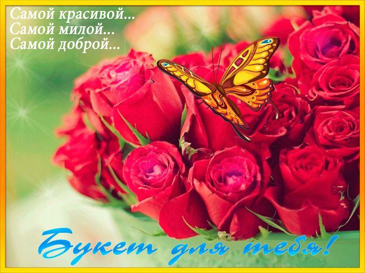 Цветы родной открытка, надписью рисунки открытка