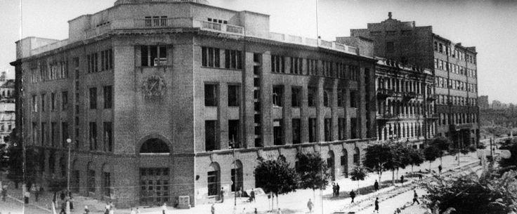 Дом обороны (сейчас здесь гостиница «Днепр»), 1944 год. Фото: Государственный архив Киевской области