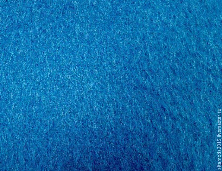 Купить Пальтовая альпака с мохером, ткань Италия - синий, альта мода, от кутюр, ткани