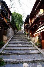 京都二年坂三年坂 - Ninen-zaka or Sannen-zaka (on the way to Kiyomizu-dera)