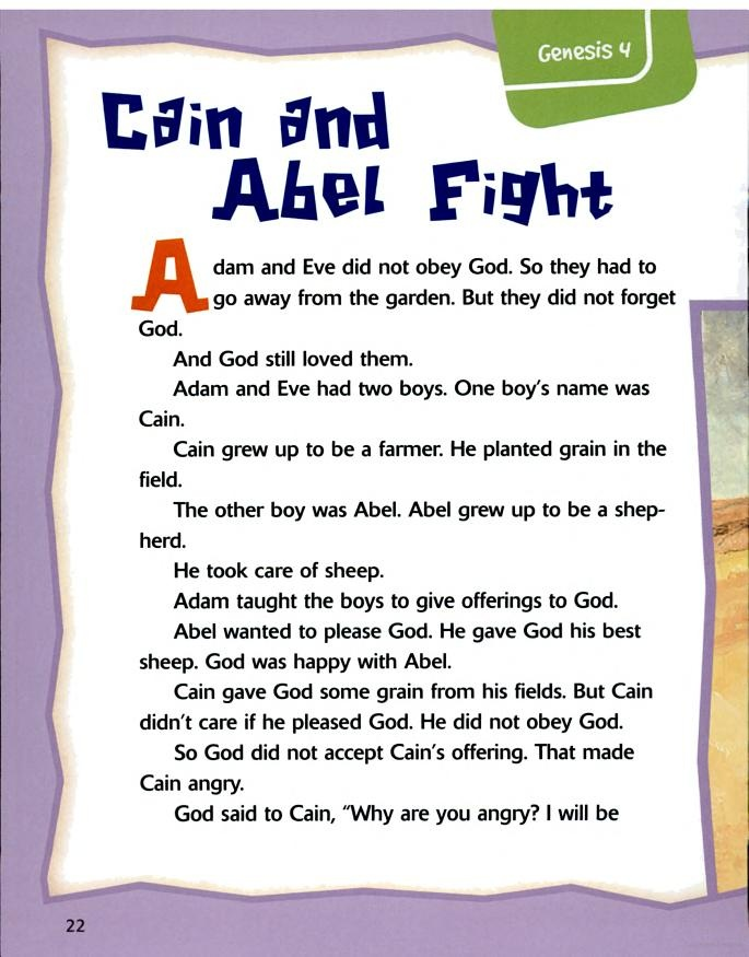 how to use cain and abel