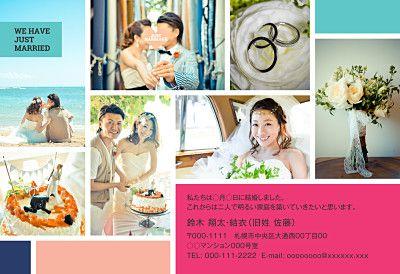 ベーシックデザイン|結婚報告はがき「結婚しました」の報告ならソルトウエディング