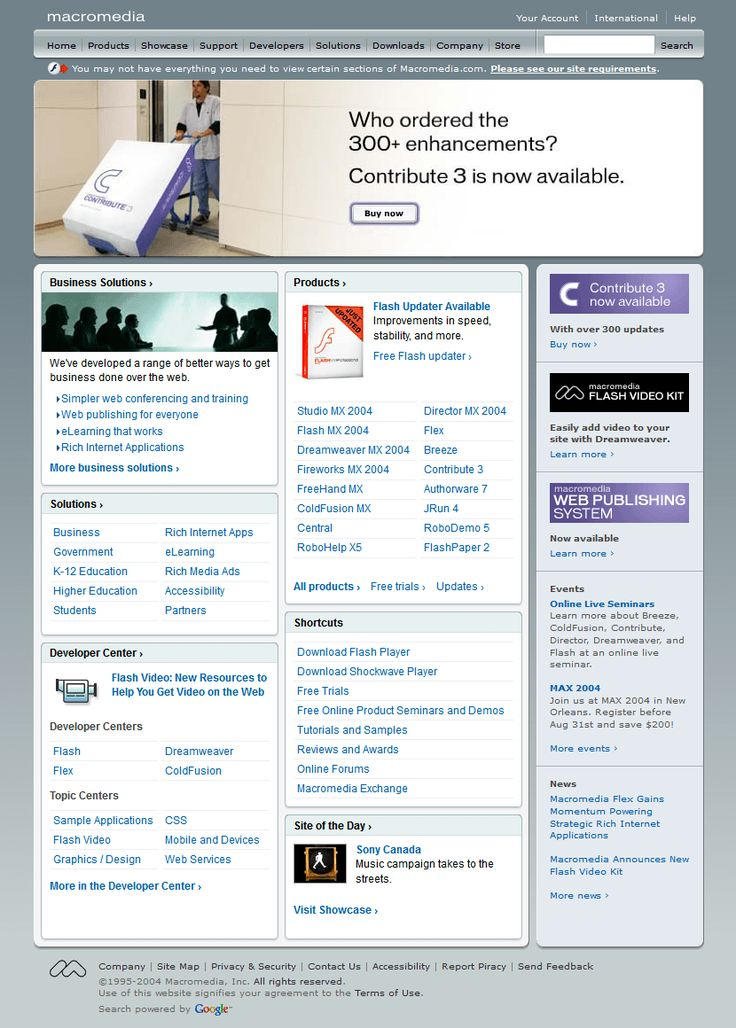 Macromedia website in 2004