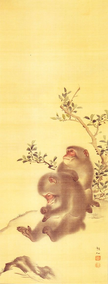 MORI Sosen (1747-1821), Japan