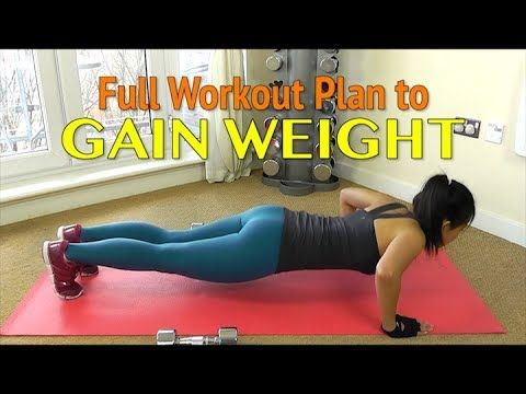 A big help to gain weight. We, skinny gals, need to workout too. Workout Plan to GAIN WEIGHT for Women - YouTube