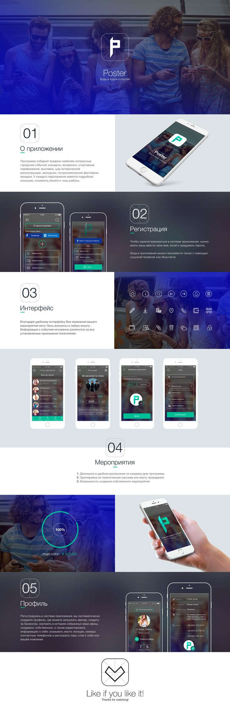 다음 @Behance 프로젝트 확인: \u201cPoster\u201d https://www.behance.net/gallery/44718521/Poster