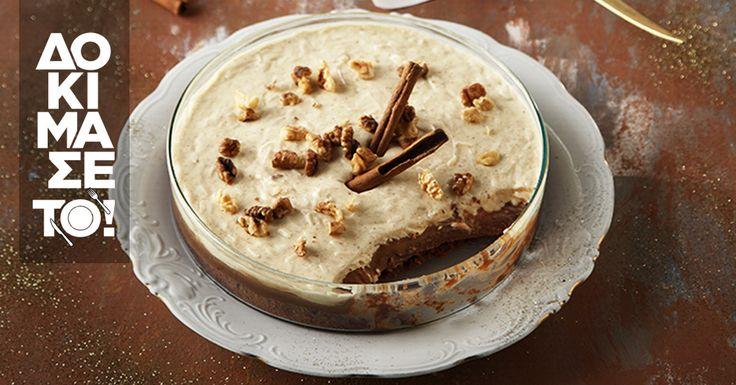 Ποιος είπε ότι το ρυζόγαλο, η μους σοκολάτα και η καρυδόπιτα δεν πάνε μαζί; Δες εδώ το απόλυτο γλυκό για να τους αφήσεις όλους με το στόμα ανοιχτό!