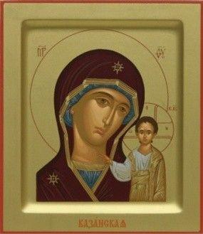 Mother of God of Kazan http://catalog.obitel-minsk.com/sf-d-28-2430013-ikona-bozhiej-materi-kazanskaja.html #Orthodox #Icons, #OrthodoxIcons, #Eastern, #Church, #Orthodoxy, #Theotokos, #VirginMary, #Miracle, #Blessed #Faith