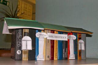 Проектная деятельность в библиотеке: Книжная инсталляция