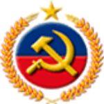 Partido Comunista de Chile - Reseñas Partidos Políticos