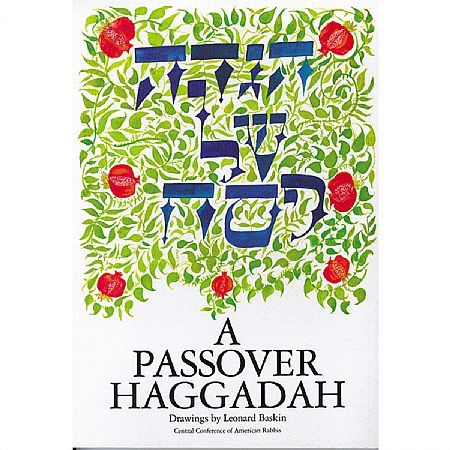 A Passover Haggadah -- This classic Haggadah has sold over 1 million copies since its introduction!!