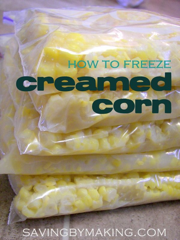 the best way to preserve fresh corn on the cob!