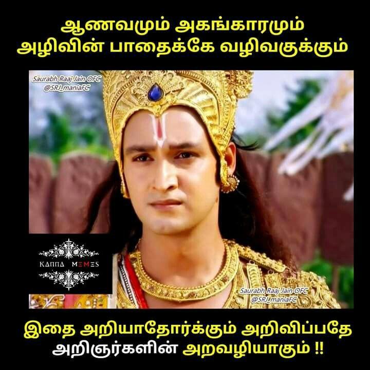 ஸ்ரீமத்பகவத்கீதா: Srimad Bhagavad Gita in Tamil (Set of ...  Bhagavad Gita Book In Tamil