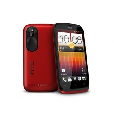 HTC Desire Q For Sale