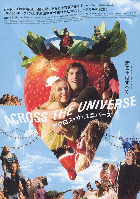 Across the Universe, la fresa como tal; Lucy por Lucy in the Sky with diamonds y Jude por Hey Jude de The Beatles.