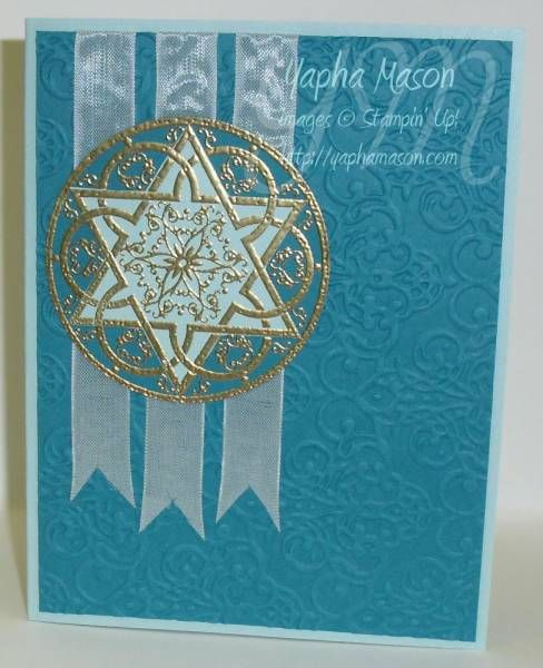 60 best hanukkah card ideas images on pinterest hanukkah cards jewish celebrations in indigo gold by yapha cards and paper crafts at splitcoaststampers m4hsunfo