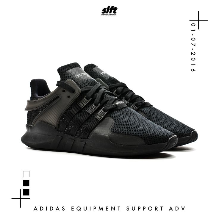 Der Equipment Support ADV von adidas ist ab dem 01.07.2016 ...