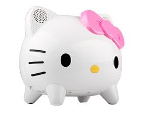 The cutest docking station ever!
