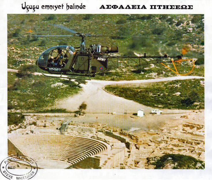 Alouette 2( XP967) of 16 Flight AAC over Kurium Amphitheatre , Cyprus