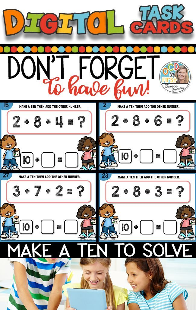 """After your first graders complete Module 2 lesson 1 of Engage NY/Eureka Math, you can add this to their daily center time or as extra practice for the kiddos who didn't master the skill. Students will be given three numbers. They will need to make a ten with two of the numbers, then add the third number. THIS PRODUCT COVERS ✓ 52 DIGITAL task cards (COMES AS PPT AND AS A QR CODE CARD for students to scan and """"play"""") ✓ QR code card to check answers ✓ Answer Sheet for students to write on"""