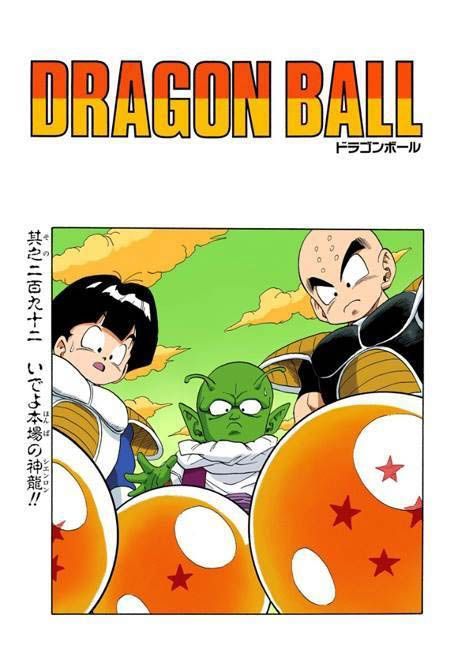 dragon ball manga goku god true smile dende gohan krillin wikia dragonball dbz visitar dbfcm son creative