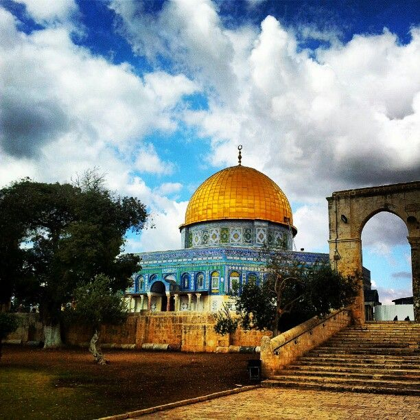 Dome of the Rock | כיפת הסלע‎ | مسجد قبة الصخرة in שלם