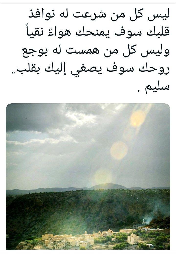 أعتذر جدا Movie Quotes Funny Arabic Quotes Words Quotes