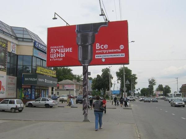 Рекламные щиты компании «Все инструменты» появились в городах России. Автор: агентство Crazytive