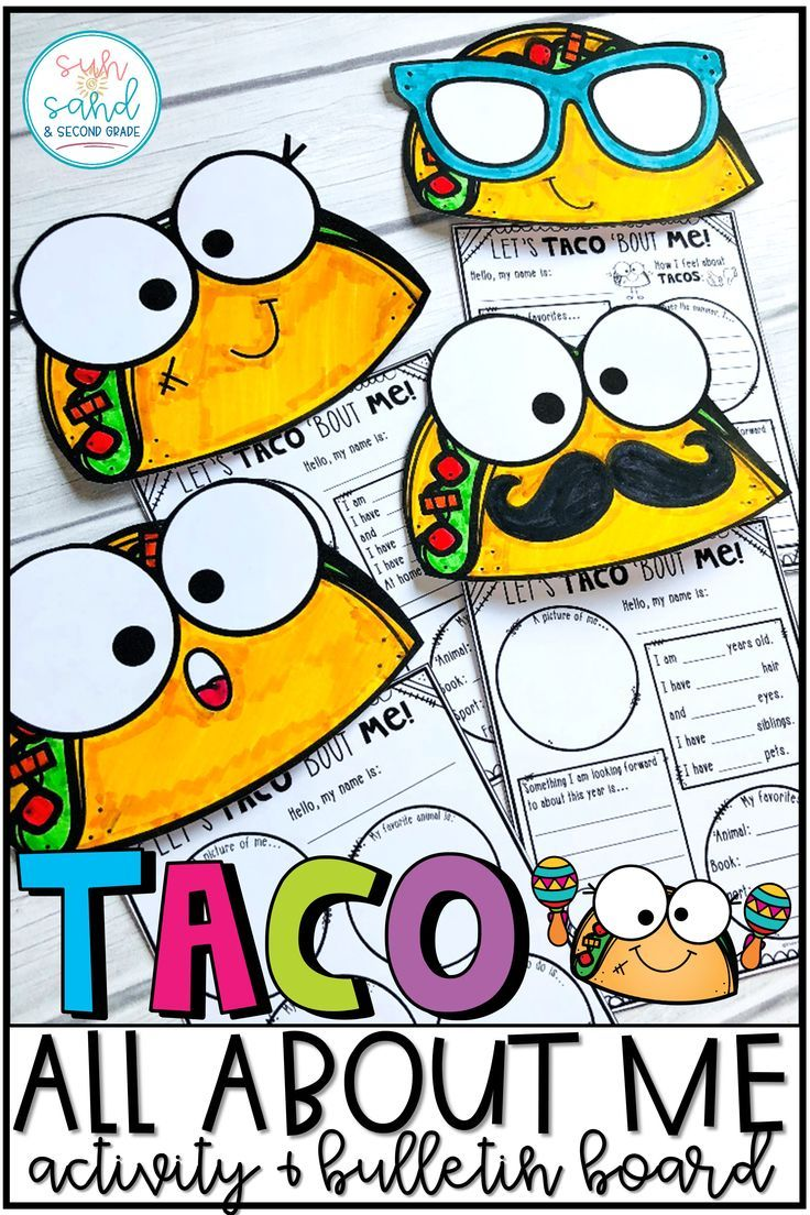 back to school all about me activity let s taco bout me