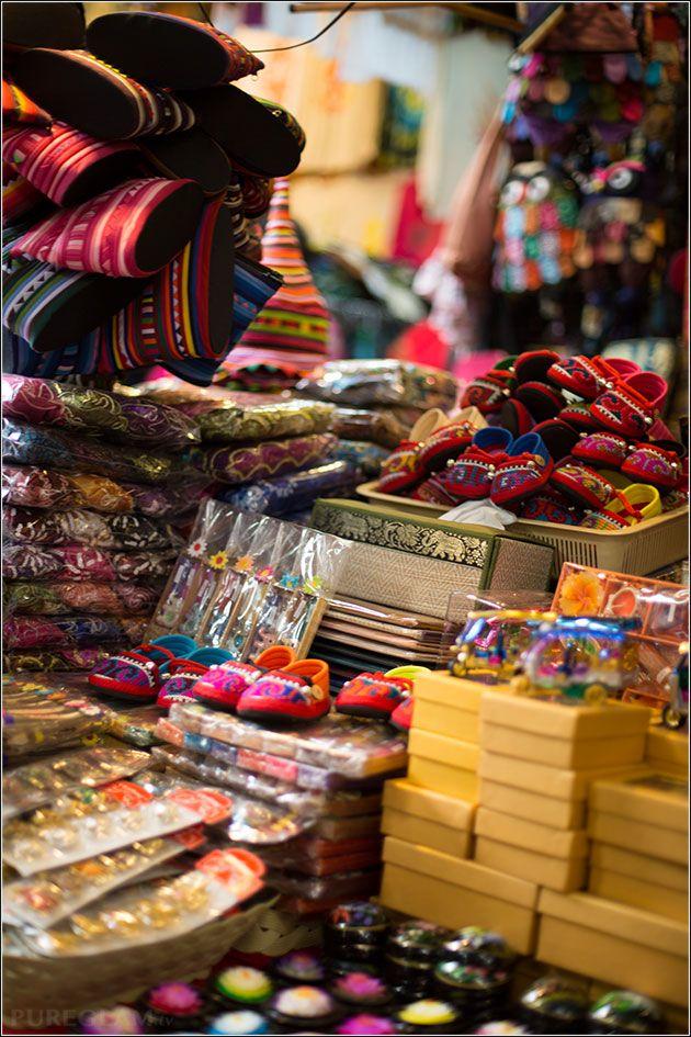 Chatuchak Weekend Market Bangkok – near Mo-Chit BTS Station and Chatuchak Park - Bangkok, Thailand