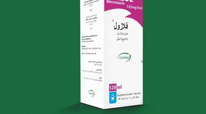 فلازول Flazol دواعي الاستعمال الأعراض السعر الجرعات علاجك Personal Care Person Care
